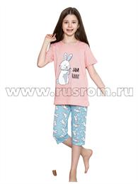Пижама MiniMoon 2240,53