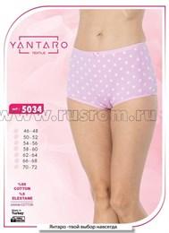 Трусы Yantaro 5034