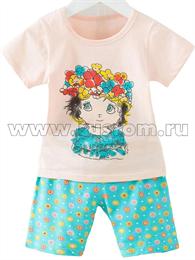 Пижама 570