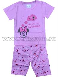 Пижама 590