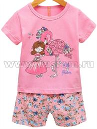 Пижама 810