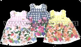 Платье Pink 4247