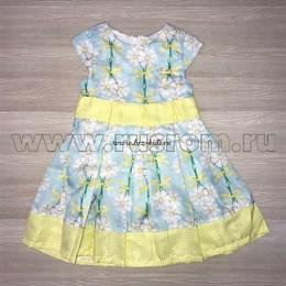 Платье Pink 9068